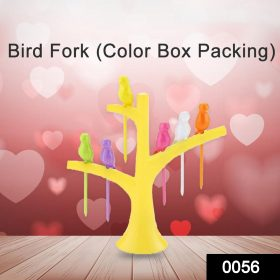 0056 Bird Fork (Color Box Packing) -