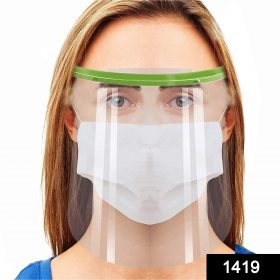 1419 Multipurpose Reusable Polycarbonate Safety Face Shield -