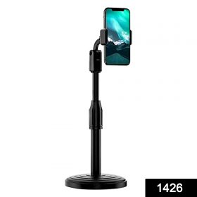 1426 Mobile Stand for Table Height Adjustable Phone Stand Desktop Mobile Phone Holder -