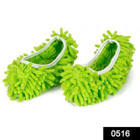 0516 Multi-Function Washable Dust Mop/Floor Cleaning Slippers -