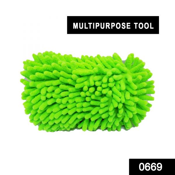 0669 Microfiber Cleaning Duster for Multi-Purpose Use (Small) -
