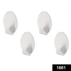 1661 Heavy Duty Self Adhesive Hook Sticky (Pack of 4) -