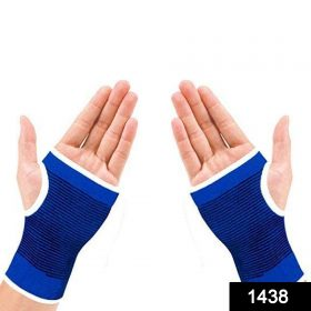 1438 Palm Support Glove Hand Grip Braces for Surgical and Sports Activity (pack of 2) -