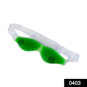 0403 Cold Eye Mask with Stick-on Straps (Green) -