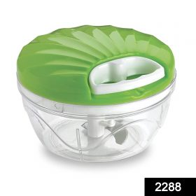 2288 Large Vegetable Chopper with 3 Blades (Multicolour) (550 ml) -