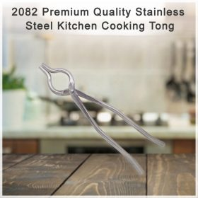 2082 Premium Quality Stainless Steel Kitchen Cooking Tong -