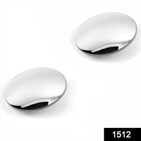 1512 Blind Spot Round Wide Angle Adjustable Convex Rear View Mirror - Pack of 2 -