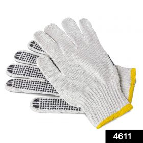 4611 Unisex Knitted/Sewing Cotton Plain Hand Gloves Raw White -